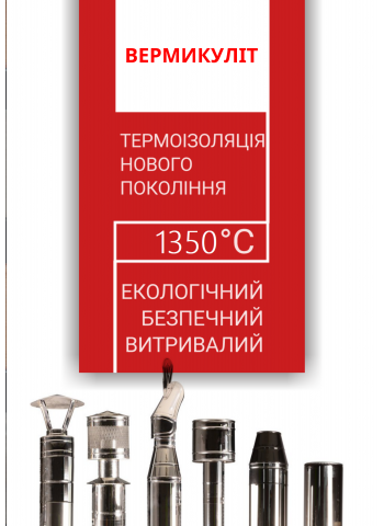 https://stalar.ua/image/cache/catalog/%20Фотография%20Все%20Пожертвования%20Плакат-350x480.png