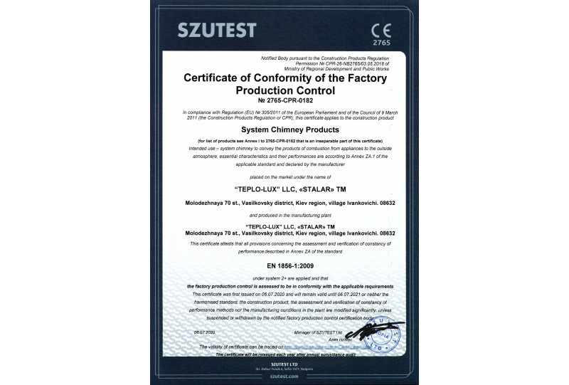 We have received the European CE certificate!
